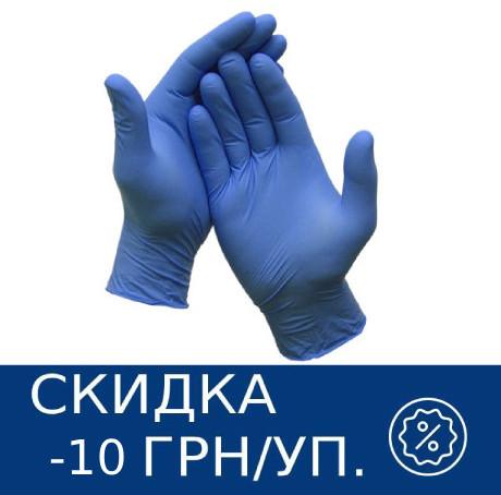 Перчатки синие Essenti Care (MONDO) Medical нитриловые неопудренные