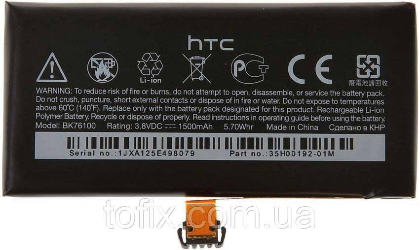 Батарея (АКБ, аккумулятор) BV76100, BK76100 для HTC One V T320e G24, 1500 mAh
