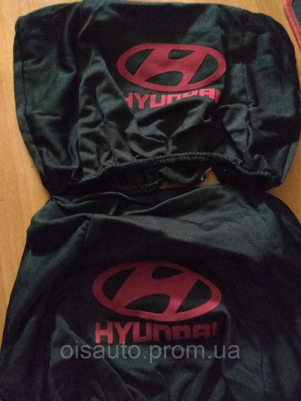 Чохол на підголовник HYUNDAI (к-кт 2шт) (чорний) COVERS