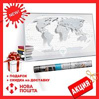 Скретч Карта Мира Travel Map ® AIR World | карта путешествий | карта желаний | оригинальный подарок