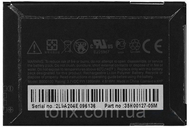 Батарея (АКБ, аккумулятор) BA-S420, BB00100 для HTC Wildfire G6, G8, 1150 mAh, оригинал