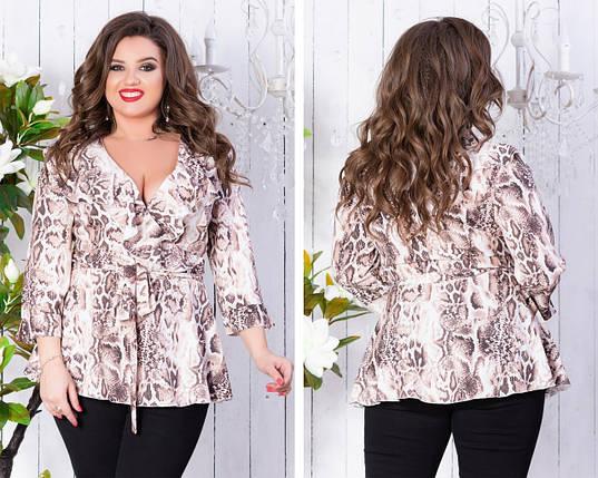 """Стильная женская блуза на запах """"Brooke"""" с воланами (большие размеры), фото 2"""