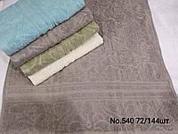 Полотенце лицо махровое 50*100 (от 8 шт)