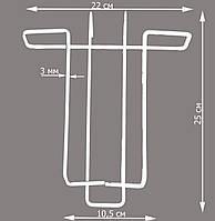 Карман (полка) на торговую сетку 220/250 мм