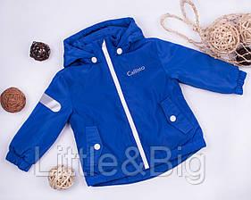 Демисезонная куртка для мальчика (86-116 см)