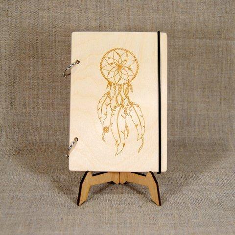 Скетчбук A5 Ловец снов. Блокнот с деревянной обложкой.