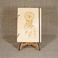 Скетчбук A5 Ловец снов. Блокнот с деревянной обложкой., фото 1