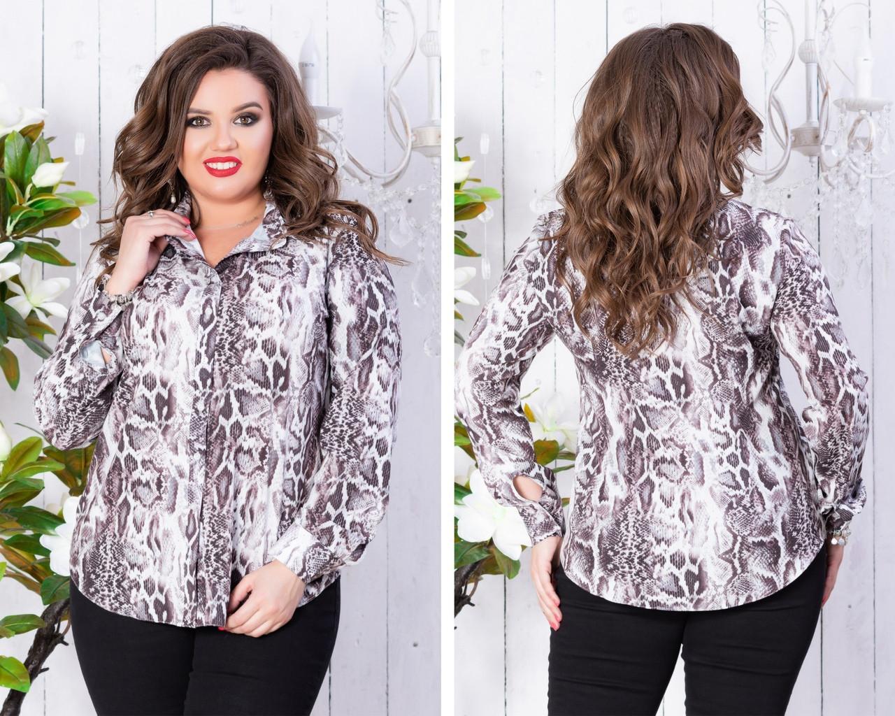 """Стильная женская блуза-рубашка """"Mercato"""" с длинным рукавом (большие размеры)"""