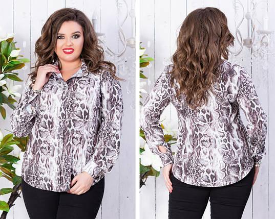 """Стильная женская блуза-рубашка """"Mercato"""" с длинным рукавом (большие размеры), фото 2"""