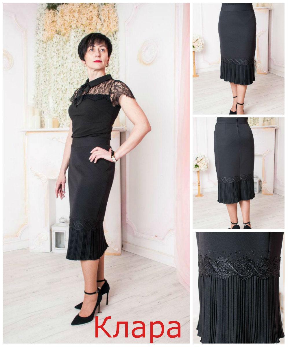 83d01cf2936 Женская юбка на подкладке за колено с плиссировкой внизу Клара -  Интернет-магазин одежды Top2shoP