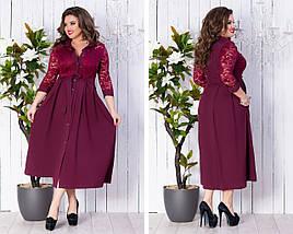 """Нарядное комбинированное платье-рубашка """"Georgie"""" с кружевом (большие размеры), фото 3"""