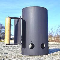 Стартер кружка для разжига углей Троян, фото 1