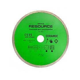 Алмазный диск Spitce Resource для керамики 115 х 22 мм (22-833)