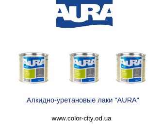 """Алкидно-уретановые лаки """"AURA"""""""
