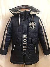 """Тепла демісезонна куртка """"Парку"""" на хлопчика, 92-110., фото 2"""