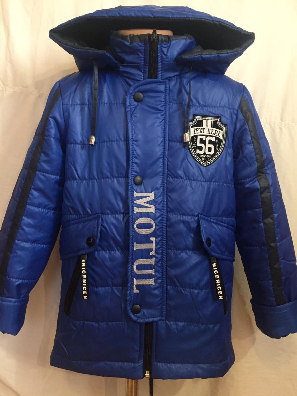 """Теплая демисезонная куртка """"Парка"""" на мальчика, 92-110."""