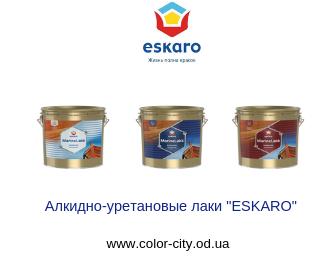 """Алкидно-уретановые лаки """"ESKARO"""""""