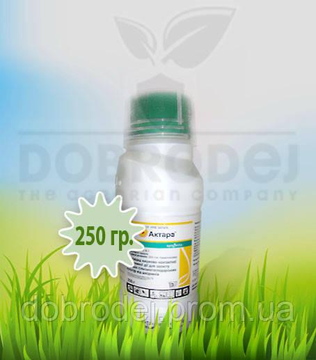 Инсектицид Актара (тиаметоксам)