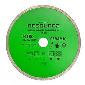 Алмазный диск Spitce Resource для керамики 180 х 22 мм (22-836)