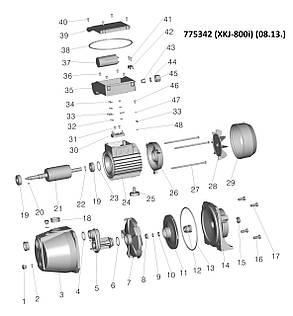 Насос відцентровий самовсмоктуючий 0.8 кВт Hmax 40м Qmax 60л/хв LEO (775342), фото 2