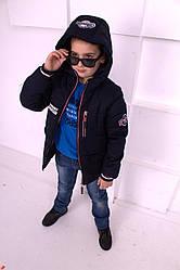 Демисезонная куртка - парка для мальчика(р.122-152см)