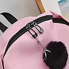 Рюкзак молодежный с брелком помпоном розовый., фото 4