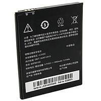 Батарея (акб, аккумулятор) BOPB5100, BMH6206 для HTC Desire D316, 1950 mAh, оригинал