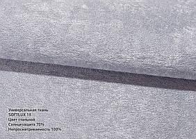 Римские шторы SOFTLUX 18. 40*170см. Стальной. сделаем любой размер