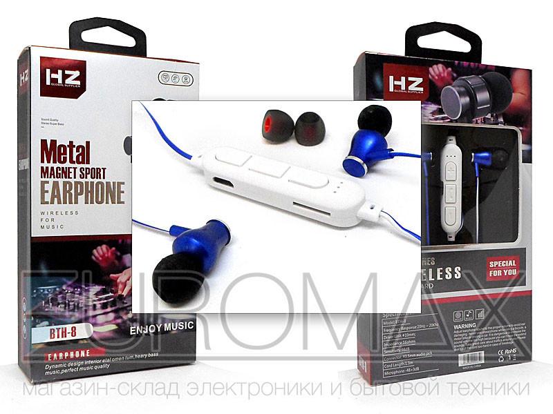 Наушники вакуумные с микрофоном магнит металл HZ-BTH-8