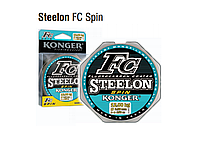 Леска Steelon FC Spin 100m 0.25mm