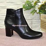 Чоботи жіночі шкіряні туфлі на невисокому каблуці, фото 2