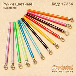 """Ручки цветные """"Diamond"""""""