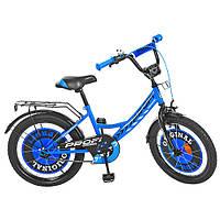 Велосипед детский PROF1 20д. Y2044   Original boy,сине-черный,звонок,подножка