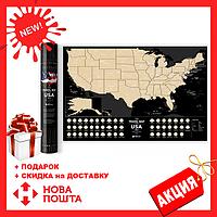 Скретч Карта The Travel Map ® of the USA Black | карта путешествий | карта желаний | оригинальный подарок