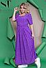 Сиреневое платье в горох, с 48-58 размер