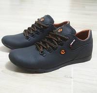 Кросівки чоловічі шкіряні чорні.