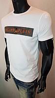 Лёгкая мужская футболка Philipp Plein