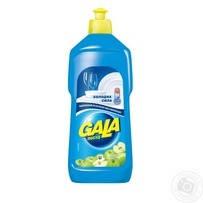 Средство для мытья посуды Gala 500мл в асортименте