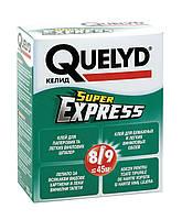 Клей для шпалер Quelyd Super Express 250гр | клей для обоев