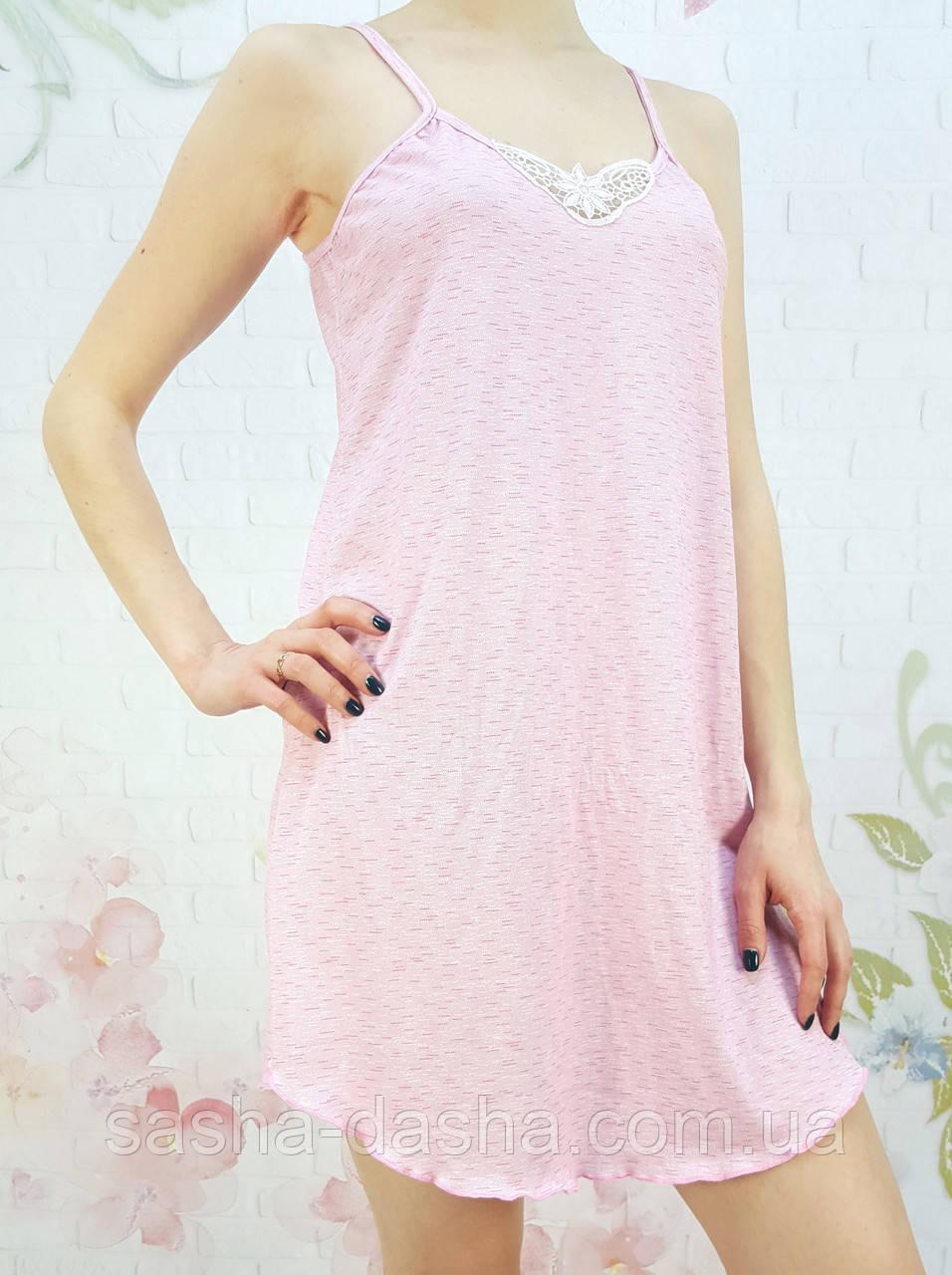 🌺 Женская ночная сорочка