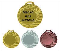 Медаль MMC7040 с жетоном и лентой (40mm)