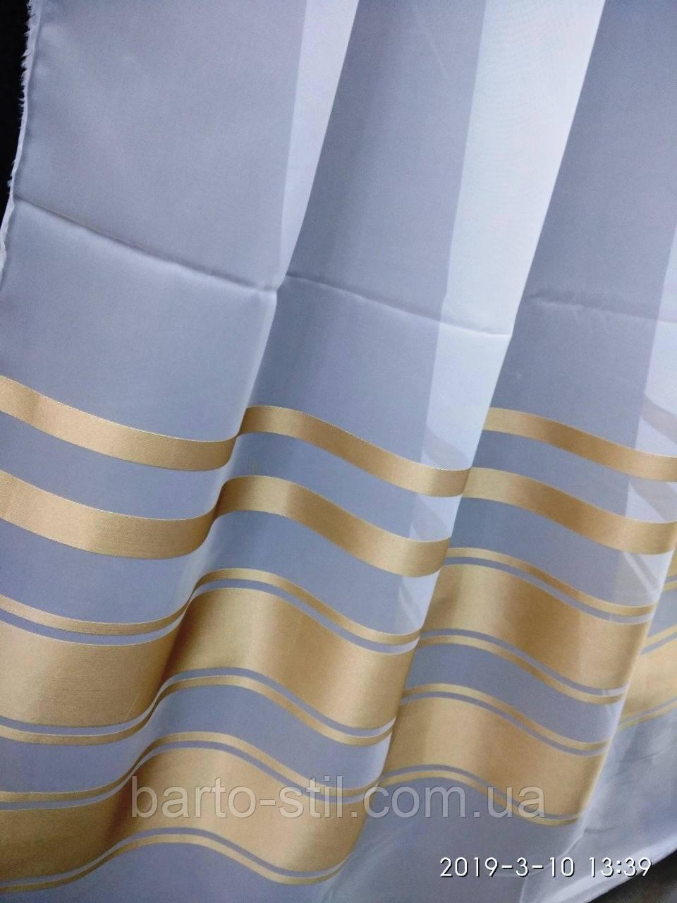 Молочная шифоновая тюль с атласными полосами по низу Высота 2.8 м На метраж и опт