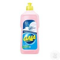 Бальзам  для мытья посуды Gala  500мл