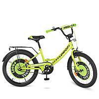 Велосипед детский PROF1 20д. Y2042   Original boy,салатово-черный,звонок,подножка