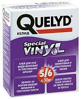 Клей для шпалер Quelyd Vinyl 300гр | клей для обоев