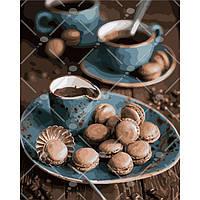 Картина по номерам - Макаруни до кави