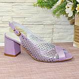 Босоножки женские на невысоком устойчивом каблуке, натуральная перфорированная кожа сатин, фото 2