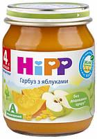 Фруктовое пюре тыква с яблоками хипп hipp HIPP