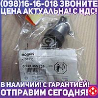 Клапан редукционный давления топлива CR IVECO DAILY 06-/FIAT DUCATO 08- (пр-во Bosch) 0 928 400 726