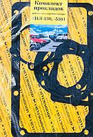 Комплект прокладок кпп зил-130